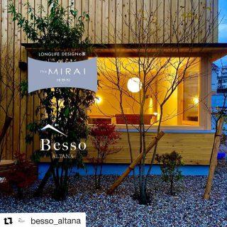︎ Besso ALTANAまもなくオープン! @besso_altana 12/14(土)、15(日)オープニングイベント開催いたします。 ハナレアルタナ取扱い家具、 納品事例ご覧いただけます。 この機会に是非お立ち寄りください!