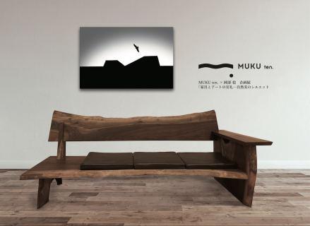 ︎ 3/7(土)・8(日)長泉町スルガ平にて、MUKU ten. 一枚板家具の出張販売いたします! 写真家で現代美術作家の岡部稔氏の作品展と共にMUKU ten. Premium lineの家具や豊富な一枚板をご覧いただける2日間。(展示販売) 一枚板をお探しの方、アートやインテリアに興味のある方、ぜひお寄りくださいませ!