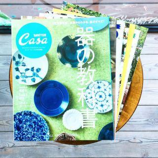 食べ物や飲み物、花等様々な物を入れる(飾る)事が出来る器! デザインや素材、色、質感、使っていてしっくりくる物など皆さんにもお気に入りの器があるのではないでしょうか? 2/1(土)〜 3/1(日)までの期間中 @besso_altana にて「暮らしに花器を。」と題した器の展示会を行っております。 この機会にぜひご覧になってください