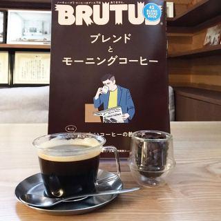 「ブレンドとモーニングコーヒー」 1日の始まりは1杯のコーヒーから! という方も多いのではないでしょうか?
