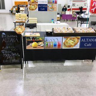 今日明日の2日間ふじさんめっせの 「ふじさんパンマルシェ」 に出店します! 両日100個限定で 「たっぷりきのことチーズのマカロニグラタンフォカッチャ」 を販売します パンマルシェ限定メニューなのでご希望の方はお早めにどうぞ アルタナカフェは通常通り営業致します。