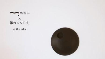 MUKU ten.×器のしつらえ展 table3.『暮らしに花器を。』 2020/2/1(sat)〜3/1(sun) 作品 @kobashi_urushikougei @nozomifuji 会場は ロングライフを提案する @besso_altana へ ぜひ。 お問い合わせはDM 又は0545-67-3939へ