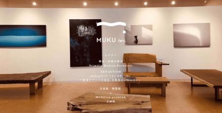 ︎ 明日3/7(土)より2日間 「家具とアートの室礼-自然美のシルエット」企画展 長泉町ギャラリータケイ(スルガ平クレマチスの丘近く) 作家の岡部稔さんの作品と共にMUKUten.一枚板でしつらえた空間をお愉しみください。 詳しくは . . @hanare_altana プロフィールリンク . . MUKUtenホームページ https://living-d.jp/altana/mukuten/ 日時;2020年3月7日(土)・8日(日) 各日10:00〜17:00 会場;ギャラリー タケイ 駿東郡長泉町東野608-99