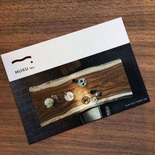 ︎ 無垢の一枚板を使った家具ブランド MUKU ten. ・ 原始の自然の中で培われた樹木の魅力やエネルギーには、圧倒的な力強さがあります。 素材そのものを大切に、現代的なデザインに落とし込みました。 ・ どれも唯一無二の一点モノ あなただけの一枚板を探しに来てください。 ・ 本日3/1(日) 11:00〜17:00まで営業しております。 ・