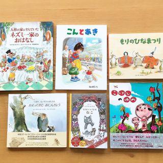 もりの書店さんの今月のセレクト絵本! テーマは「人形」 ヒグチユウコさんの「せかいいちのねこ」のイラストはなんとも言えない表情でイイ感じです