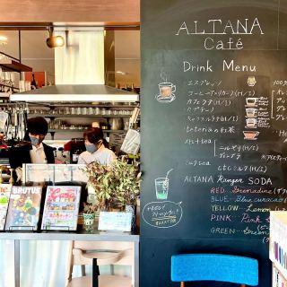 ・ \ALTANA 新たな展開の打合せ/ そろそろアルタナの味が恋しくなってきませんか? 皆さまに安心安全にご提供できる形態の提案をスタッフが考案中️ ・ 何が開発されるのでしょうか️ ・ 皆さま、お楽しみに️ ・ 完備