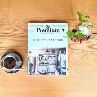 営業再開2日目️ 雨も上がりこれからいいお天気になるみたいですね️ アルタナカフェの中にある本や雑誌、絵本等は店内でご覧いただくのはもちろん、基本全て無料にて貸し出し(レンタル)しております! お気に入りの本や雑誌と一緒にコーヒーやランチはいかがでしょうか? 店内営業時間は 10:30-17:00(木曜日のみ16:00) ランチは12:00-14:30 テイクアウトお渡し時間は 10:30-14:30 となっております。 いづれも予約制になりますので皆様からのご予約をお待ち致しております ご予約は下記電話番号 0545-52-9504 までお願い致します。 店内でのご飲食ですが予約なしでも空きがある場合はご案内いたします。 #マガジンハウス