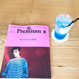 「私の好きな映画」 あなたの好きな映画は何ですか? 日本で公開される映画だけでも年間1000本程あるそうですが驚きです! 映画好きな方でもそこまで観る方は中々いないのではないでしょうか? そんな時は自分の好みやジャンルではなく雑誌等で紹介されているおススメの映画を観るのもいいかもしれません! 最初はあまり興味がなく見始めても気づいたらドップリハマってしまった、なんて事もあると思います アルタナカフェでは映画を見ることは出来ませんが、本や雑誌等様々なジャンルの物があり自由にご覧いただく事が出来ます! ランチタイム以降は比較的ゆっくりと読む事が出来ると思いますので本好きな方は是非いらしてください。 明日は人気のソファー席がランチタイムで空きがございます! 家族や友人とゆったりとした時間はいかがでしょうか? 店内のご利用、テイクアウトご予約受付中です ご予約電話0545-52-9504 (9:00-17:00) こちらのインスタのDMでも受け付けておりますが夜の場合はご予約状況の確認後、ご連絡させていただきます。