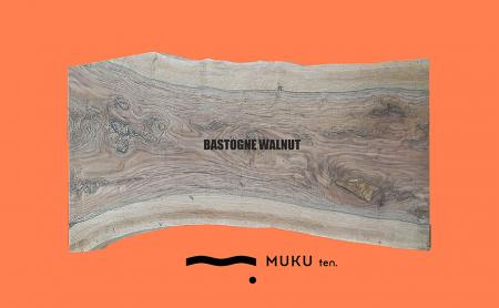 バストゥーンウォールナット | MUKUten.店内展示販売中