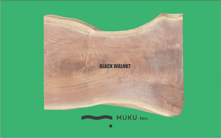 ブラックウォールナット | MUKUten.店内展示販売中