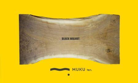 ブラックウォールナット|MUKUten.店内展示販売中